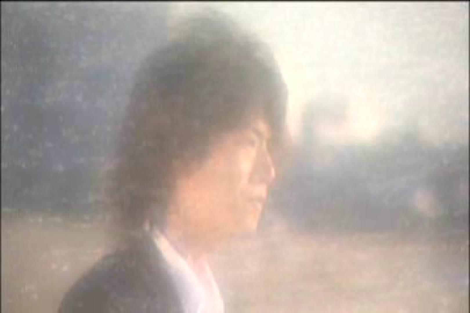 イケメン☆パラダイス〜男ざかりの君たちへ〜vol.40 男  73pic 18