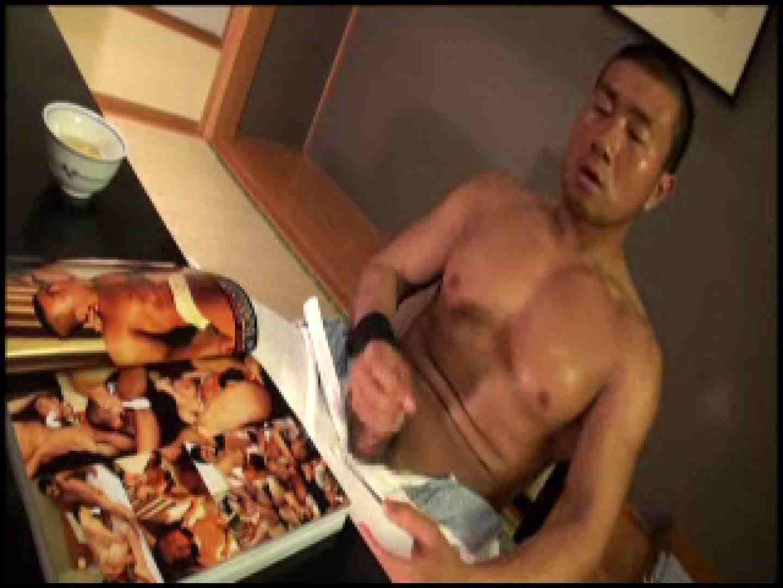 SUPER MUSCLE GAIN!!〜鋼鉄の筋肉〜vol.01  フェラ  104pic 79