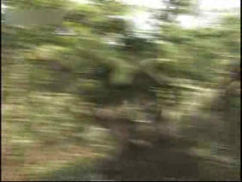 【期間限定】大集合!!カッコ可愛いメンズの一穴入根!!.VOL64 アナル  78pic 1