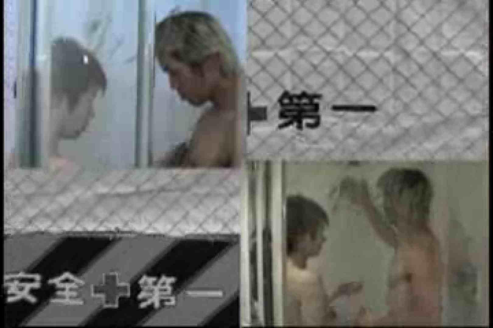 ガテン系男盛り!vol.01 フェラ  72pic 19