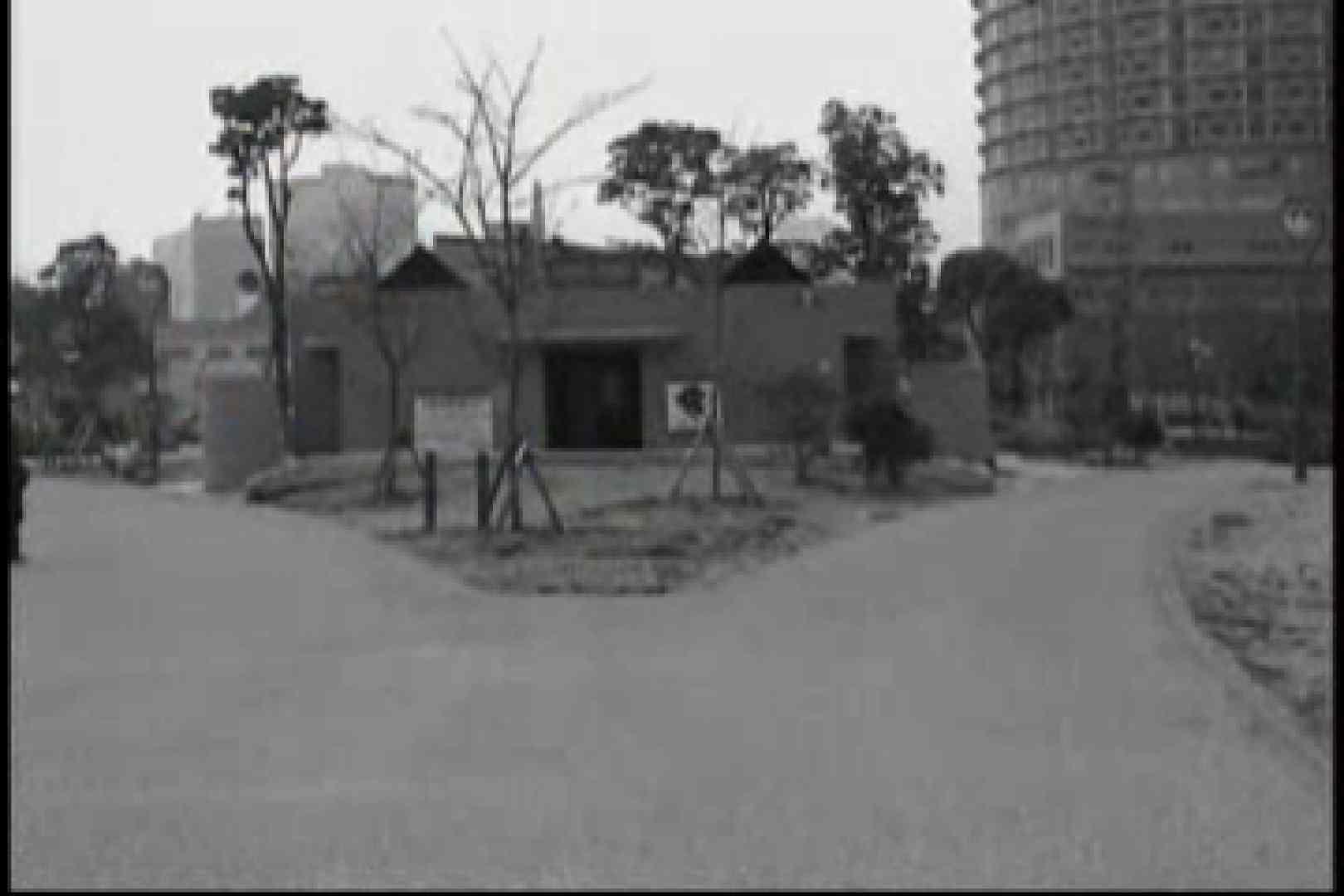 ガテン系男盛り!vol.01 フェラ  72pic 26