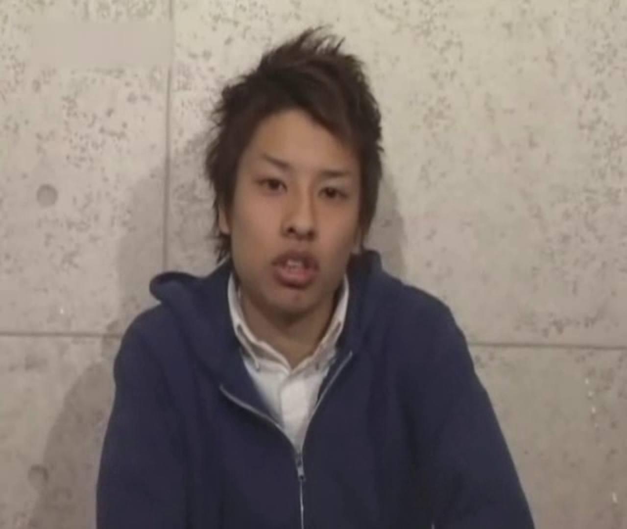 大集合!!カッコ可愛いメンズの一穴入根!!.VOL87 射精  84pic 56