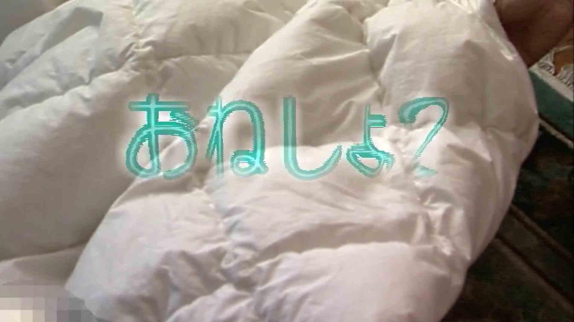イケイケMEN'SCLUB vol.16前編 男  71pic 1