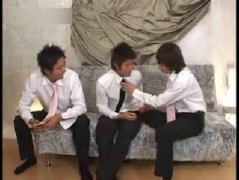 大集合!!カッコ可愛いメンズの一穴入根!! vol.36 イケメン  59pic 9