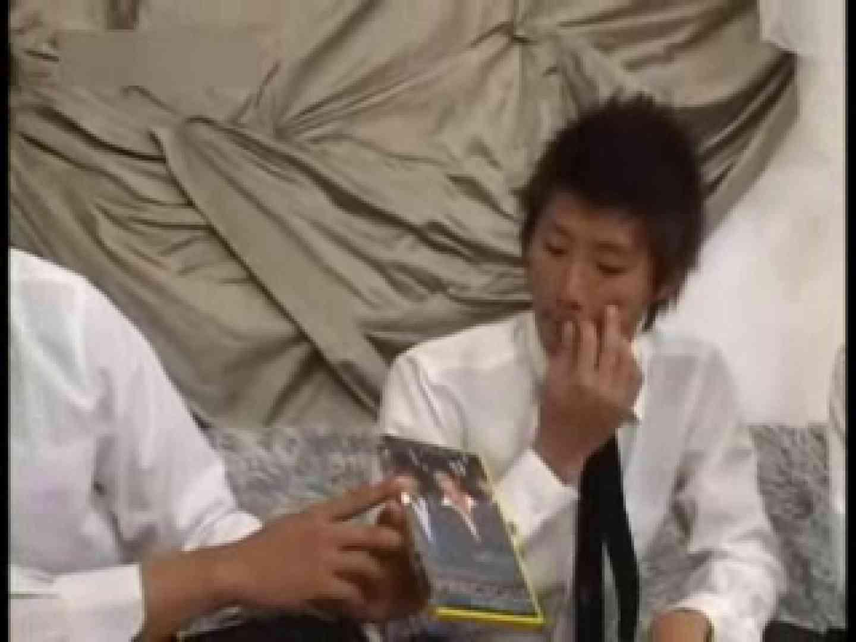 大集合!!カッコ可愛いメンズの一穴入根!! vol.36 イケメン  59pic 21