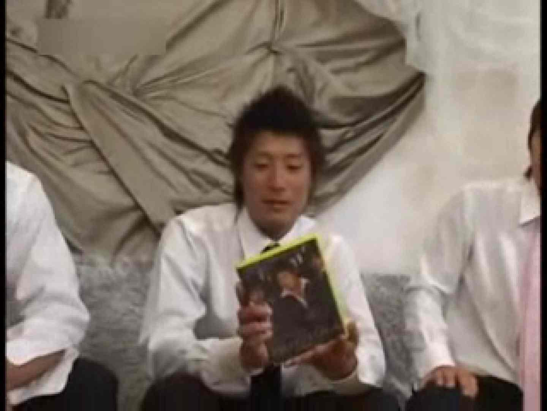 大集合!!カッコ可愛いメンズの一穴入根!! vol.36 イケメン  59pic 28