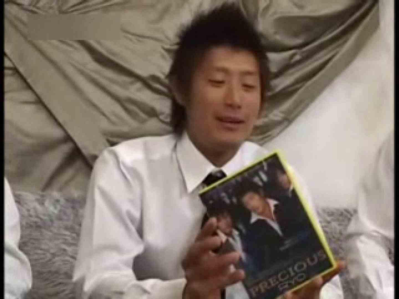 大集合!!カッコ可愛いメンズの一穴入根!! vol.36 イケメン  59pic 29