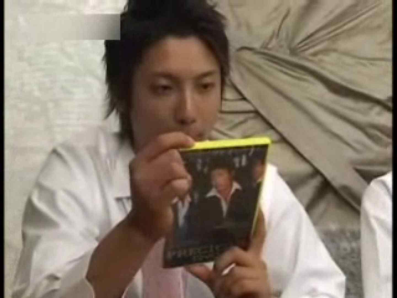 大集合!!カッコ可愛いメンズの一穴入根!! vol.36 イケメン  59pic 30