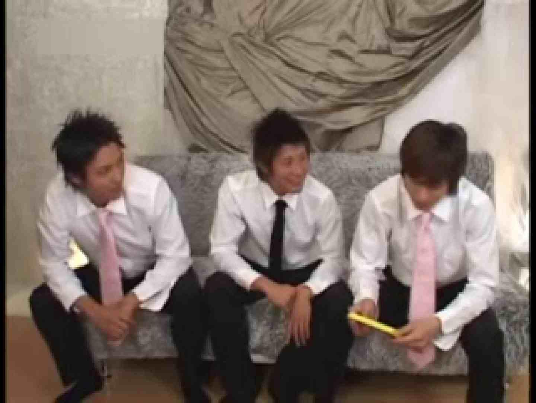 大集合!!カッコ可愛いメンズの一穴入根!! vol.36 イケメン  59pic 35