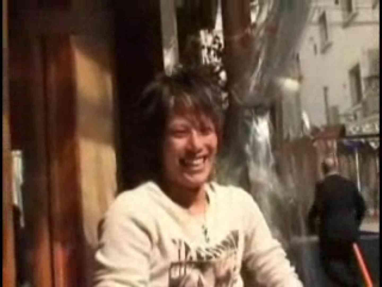 大集合!!カッコ可愛いメンズの一穴入根!! vol.47 アナル  77pic 10