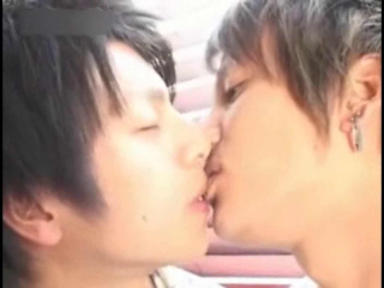 大集合!!カッコ可愛いメンズの一穴入根!! vol.47 アナル  77pic 33
