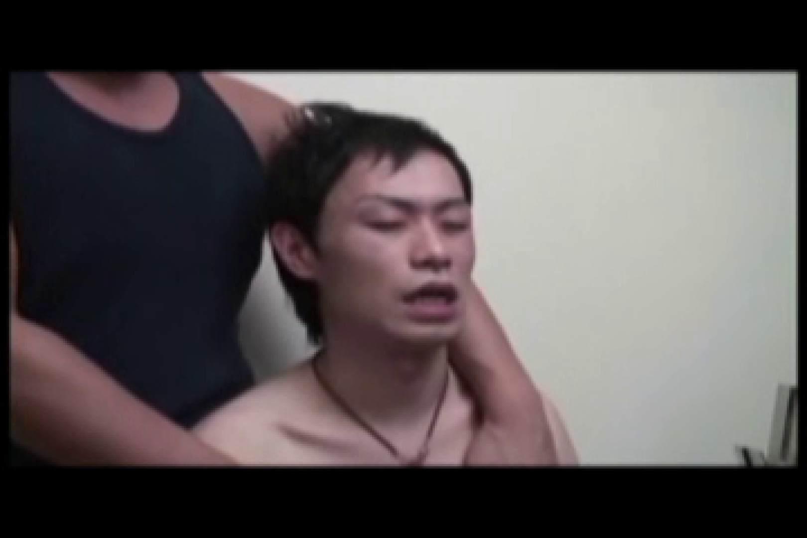 Ikemen Love Mate vol.6 イケメン  79pic 1