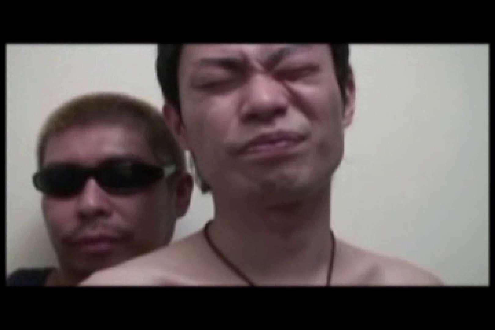 Ikemen Love Mate vol.6 イケメン  79pic 23