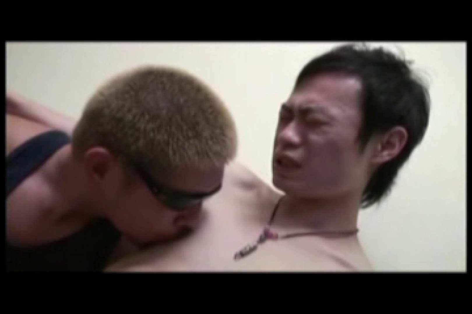 Ikemen Love Mate vol.6 イケメン  79pic 28