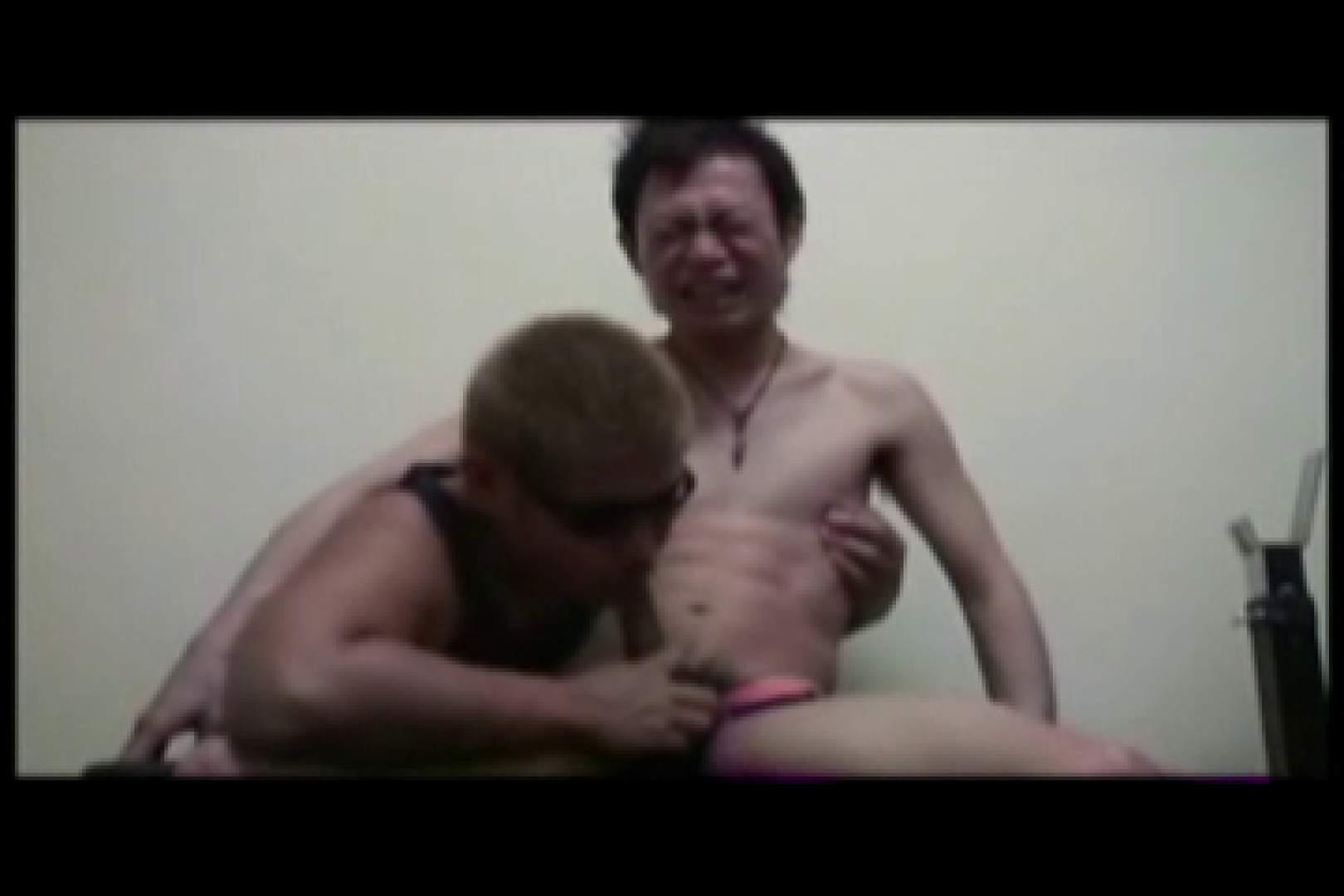 Ikemen Love Mate vol.6 イケメン  79pic 46