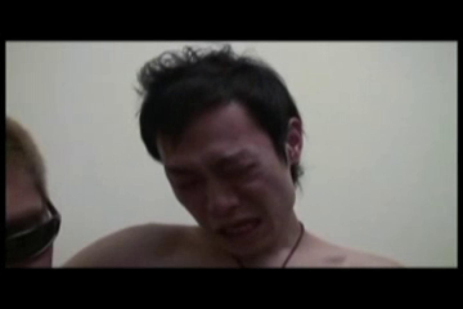 Ikemen Love Mate vol.6 イケメン  79pic 54