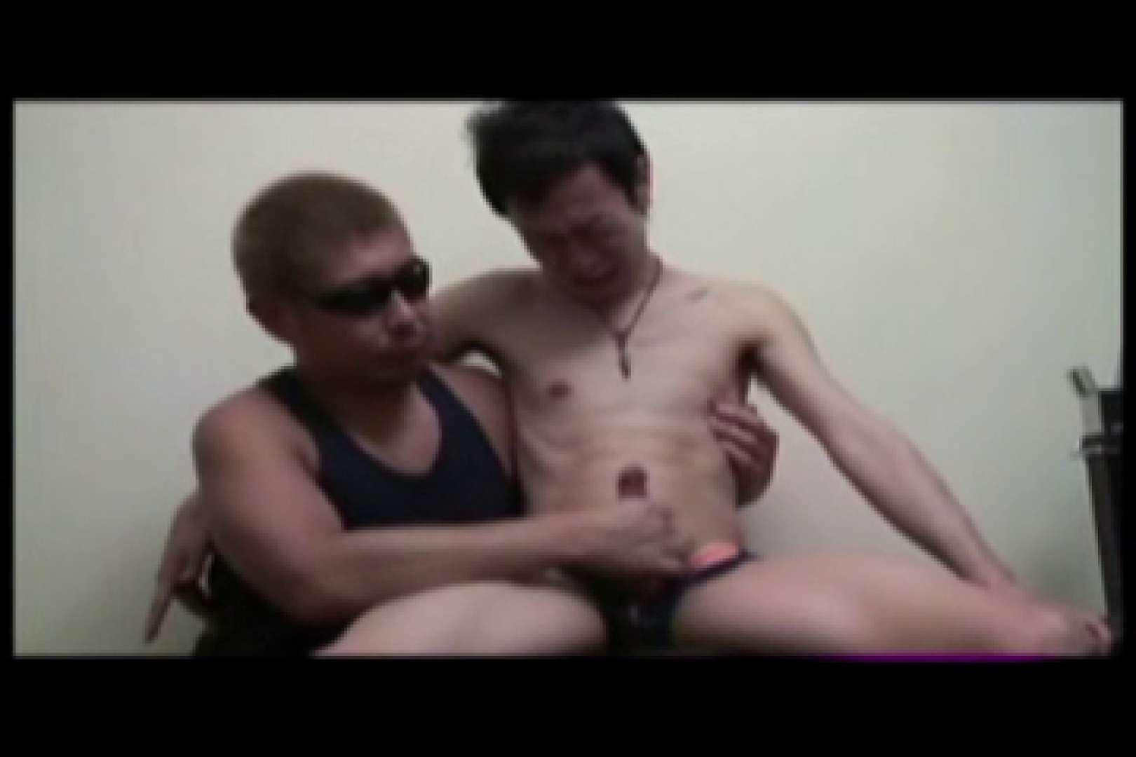 Ikemen Love Mate vol.6 イケメン  79pic 56