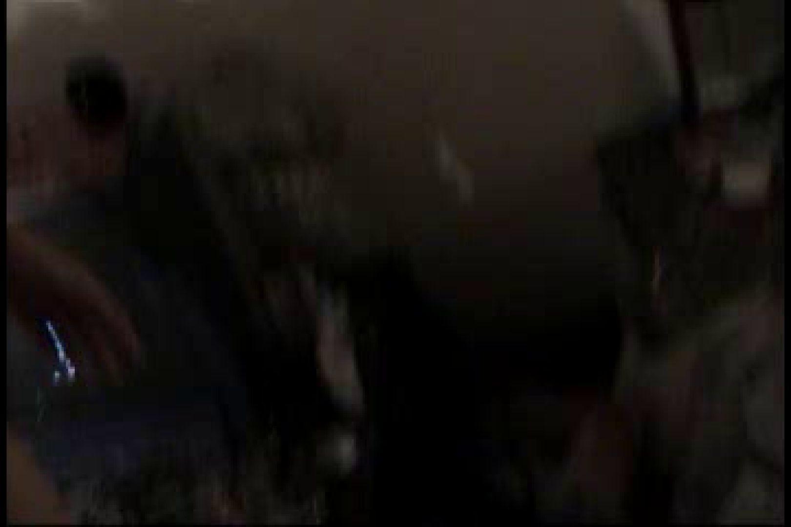 三ツ星シリーズ!!陰間茶屋独占!!第二弾!!イケメン羞恥心File.04 射精  90pic 14