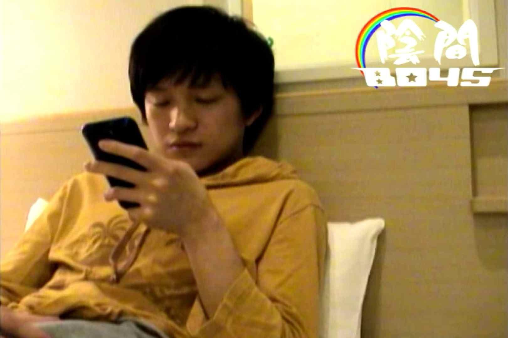 陰間BOYS~My holiday~01 オナニー  61pic 59