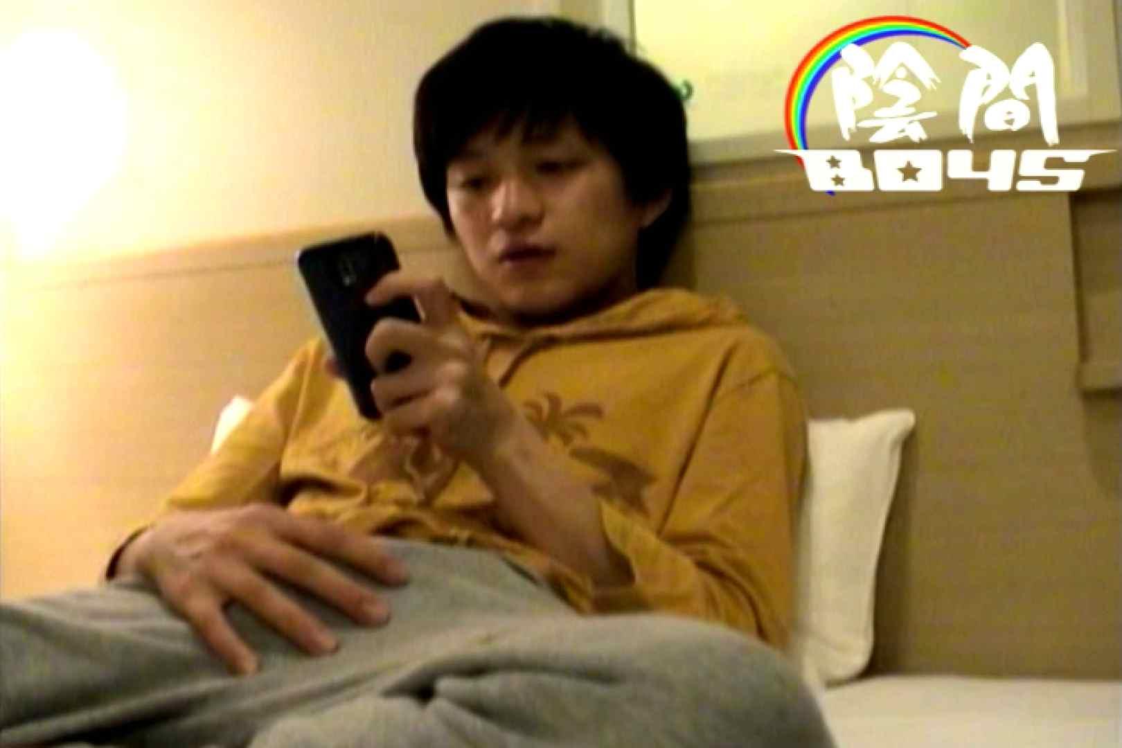 陰間BOYS~My holiday~01 オナニー  61pic 60