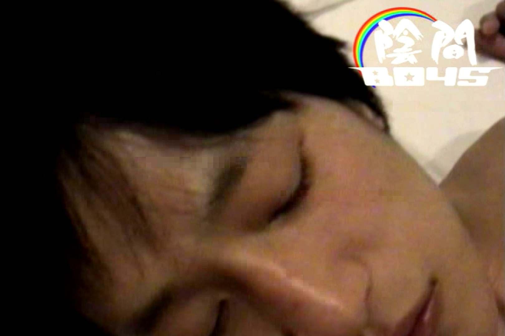 陰間BOYS~My holiday~04 フェラ  91pic 20