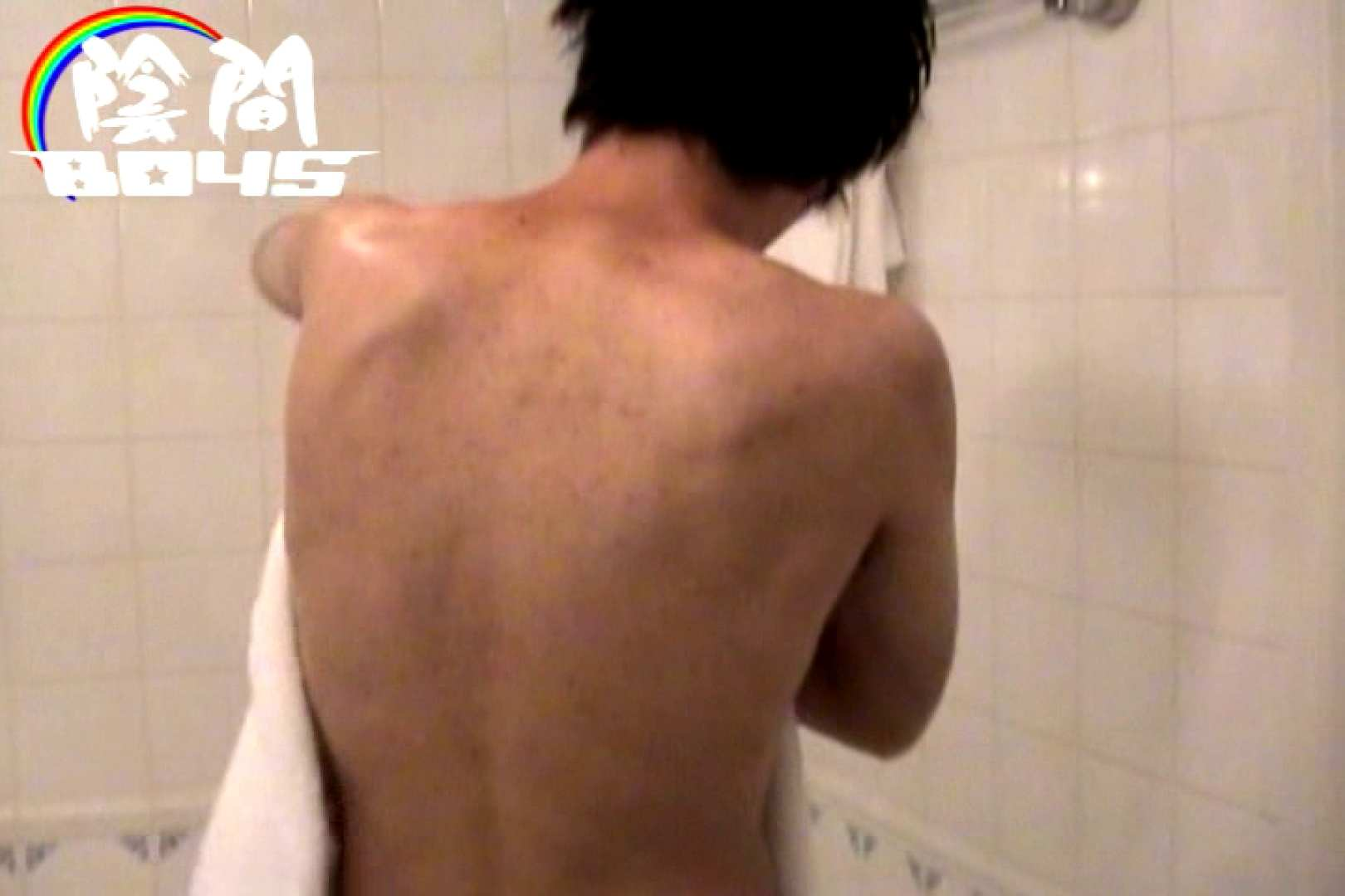 陰間BOYS~Mixed Hot-Guy~01 エロ  65pic 36
