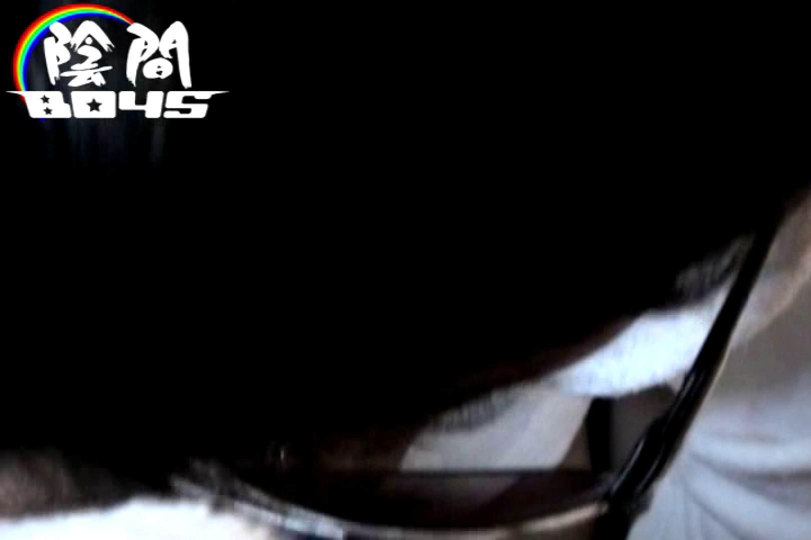 陰間BOYS~Mixed Hot-Guy~02 イケメン  106pic 39