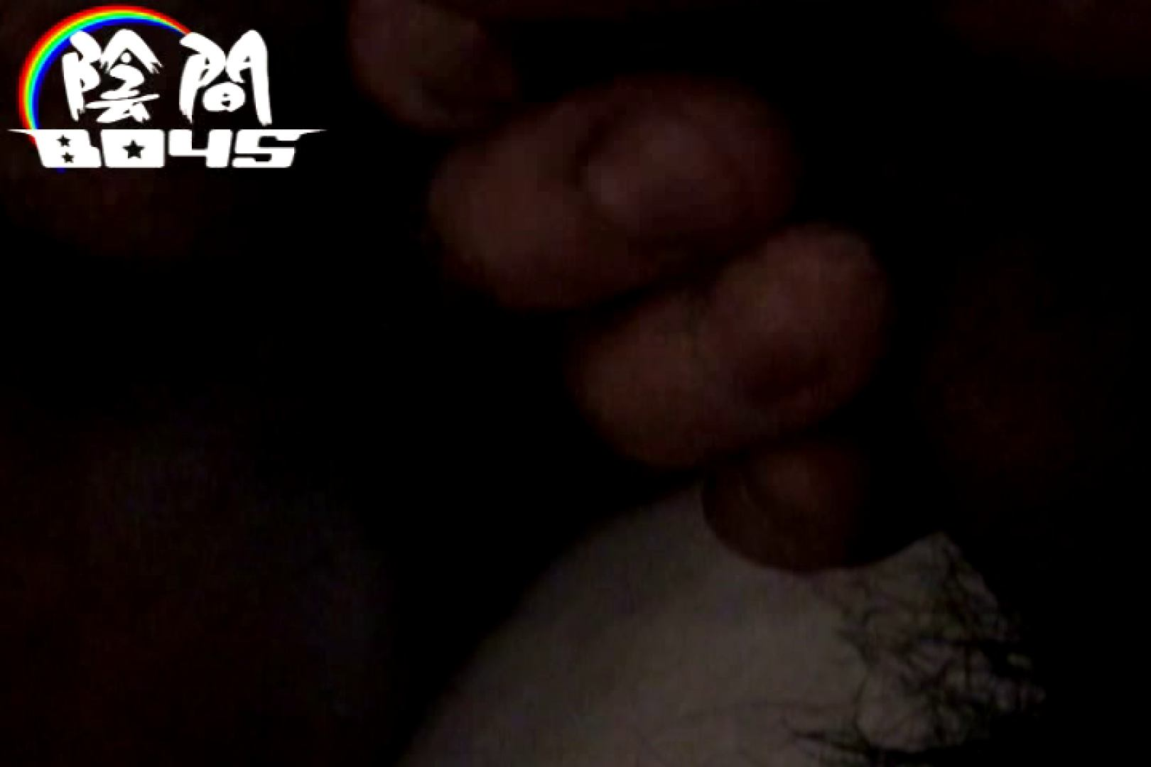 陰間BOYS~Mixed Hot-Guy~03 オナニー  77pic 18