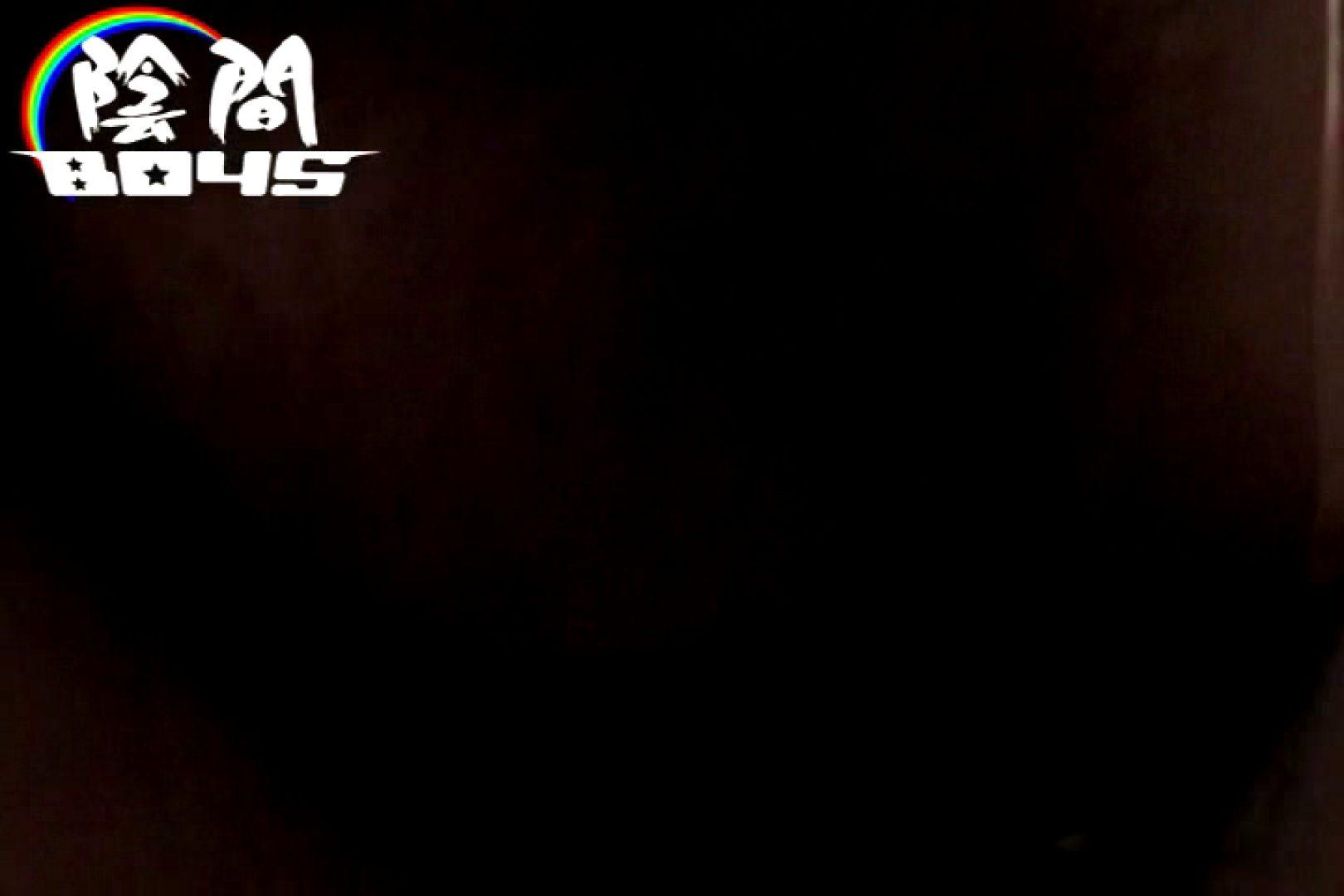 陰間BOYS~Mixed Hot-Guy~03 オナニー  77pic 26