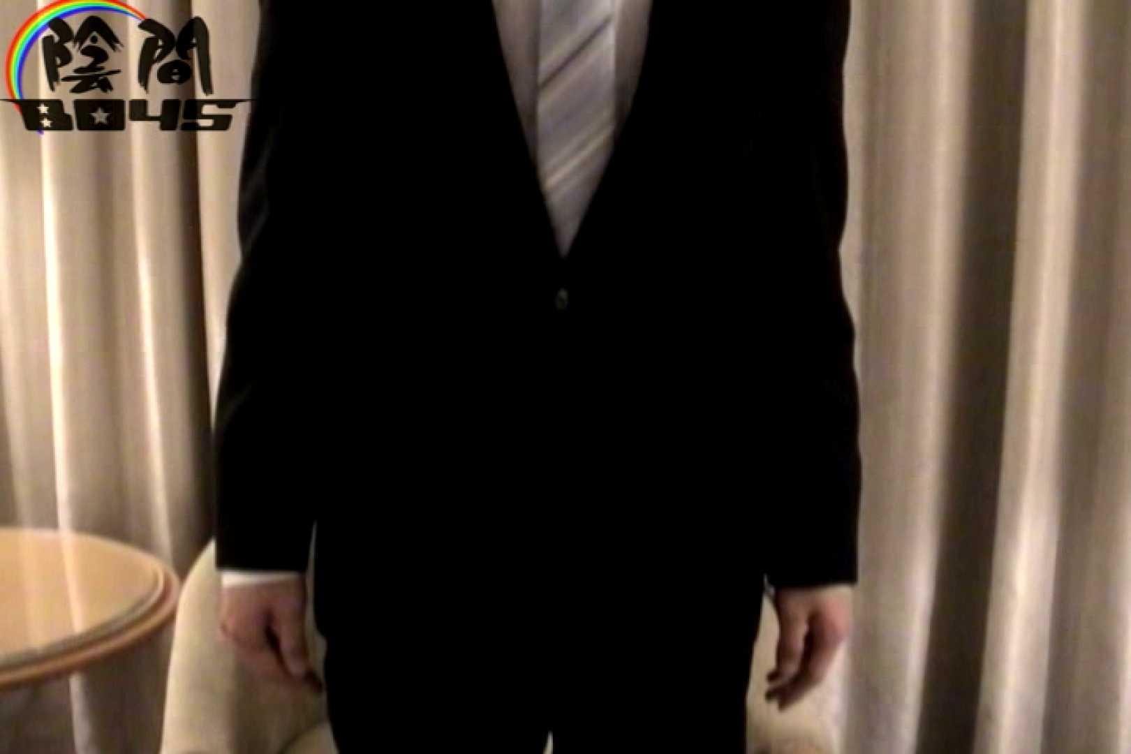 陰間BOYS~IKEMEN Interview~01  アナル  74pic 11