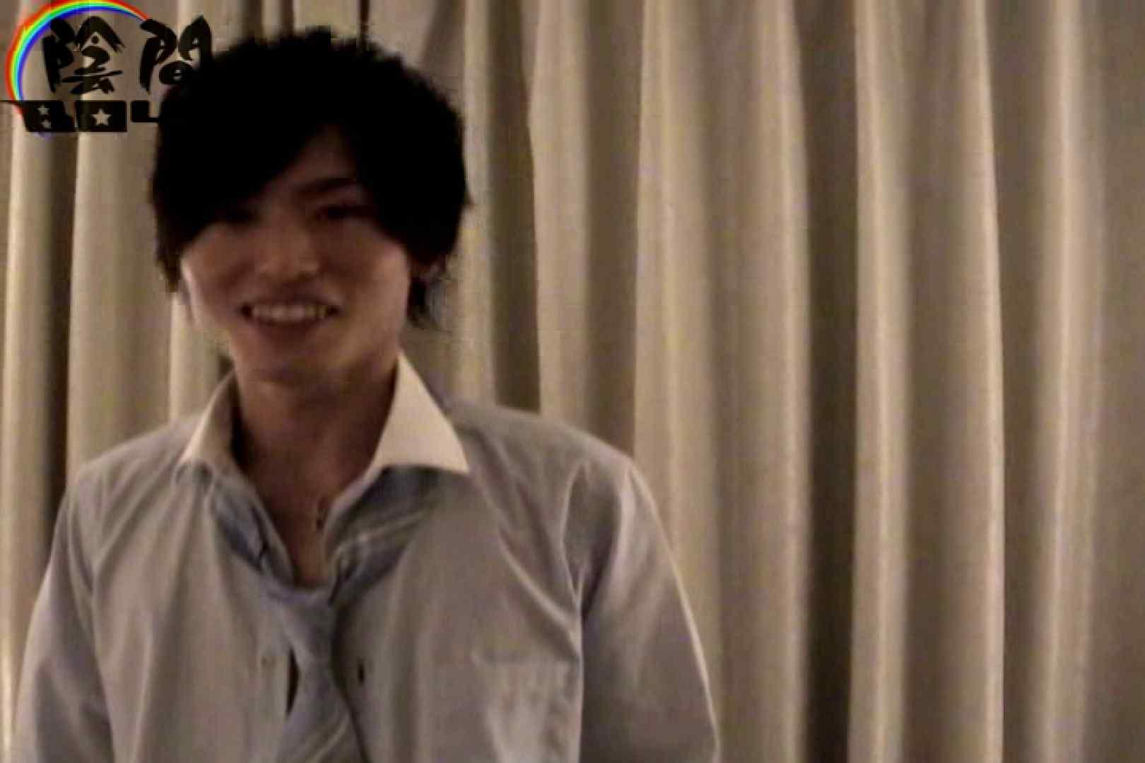 陰間BOYS~IKEMEN Interview~01  アナル  74pic 18