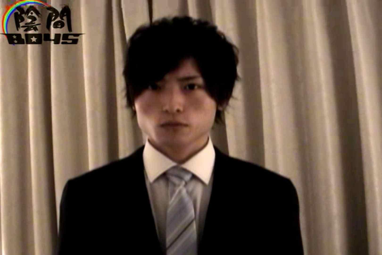 陰間BOYS~IKEMEN Interview~01  アナル  74pic 22