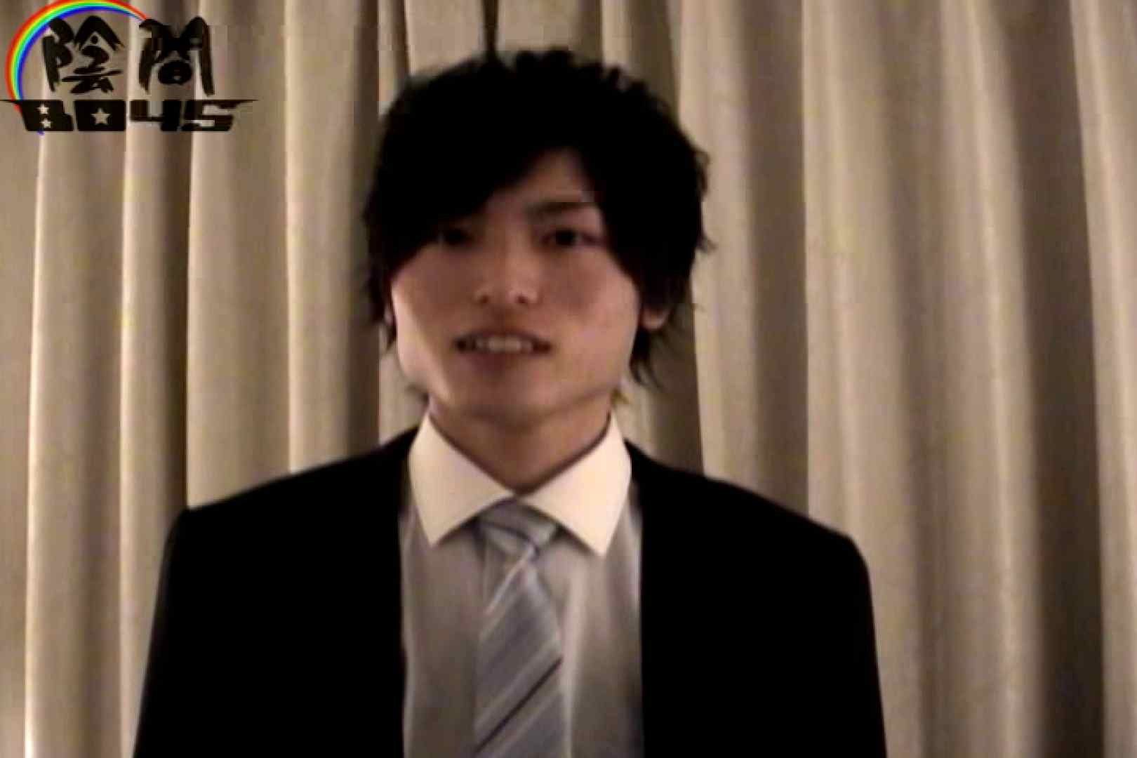陰間BOYS~IKEMEN Interview~01  アナル  74pic 30