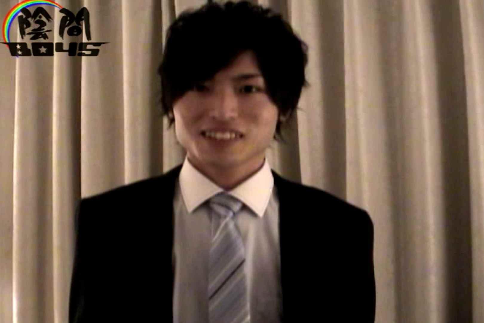 陰間BOYS~IKEMEN Interview~01  アナル  74pic 32