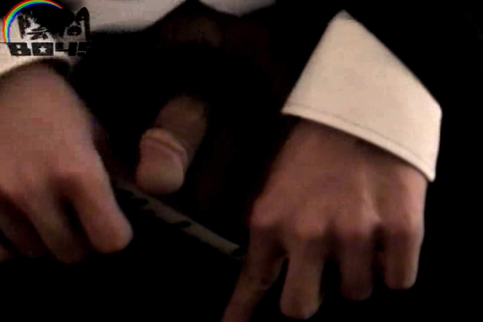 陰間BOYS~IKEMEN Interview~01  アナル  74pic 33