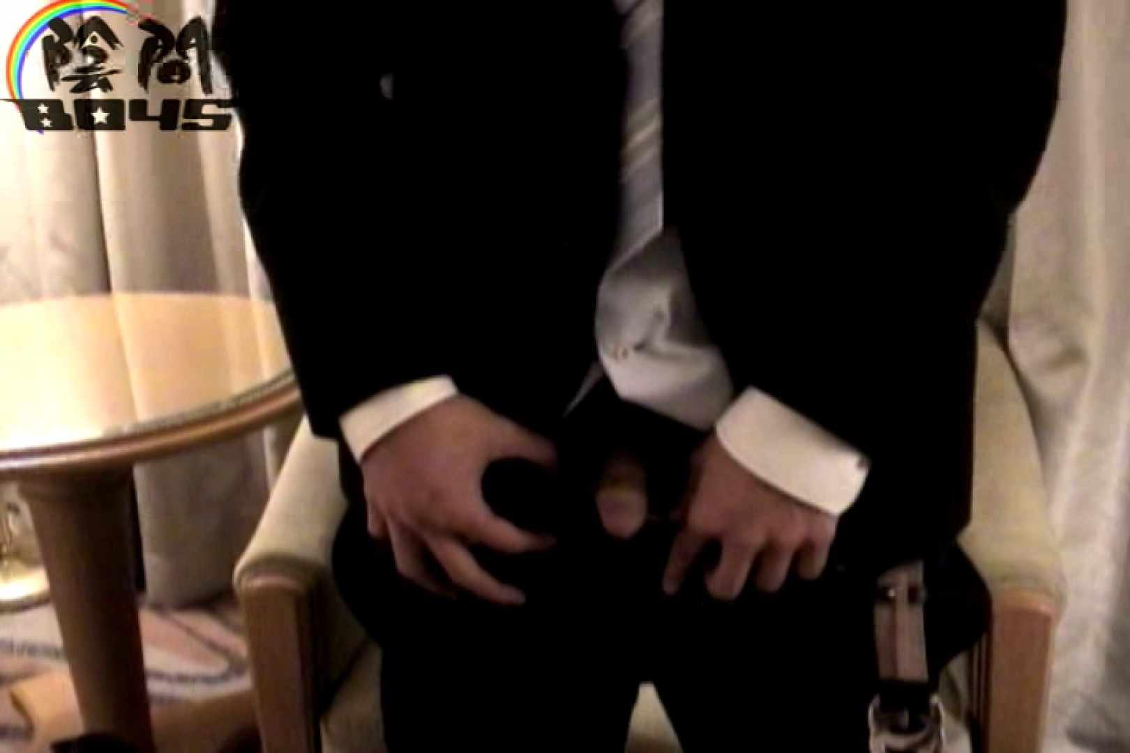 陰間BOYS~IKEMEN Interview~01  アナル  74pic 35