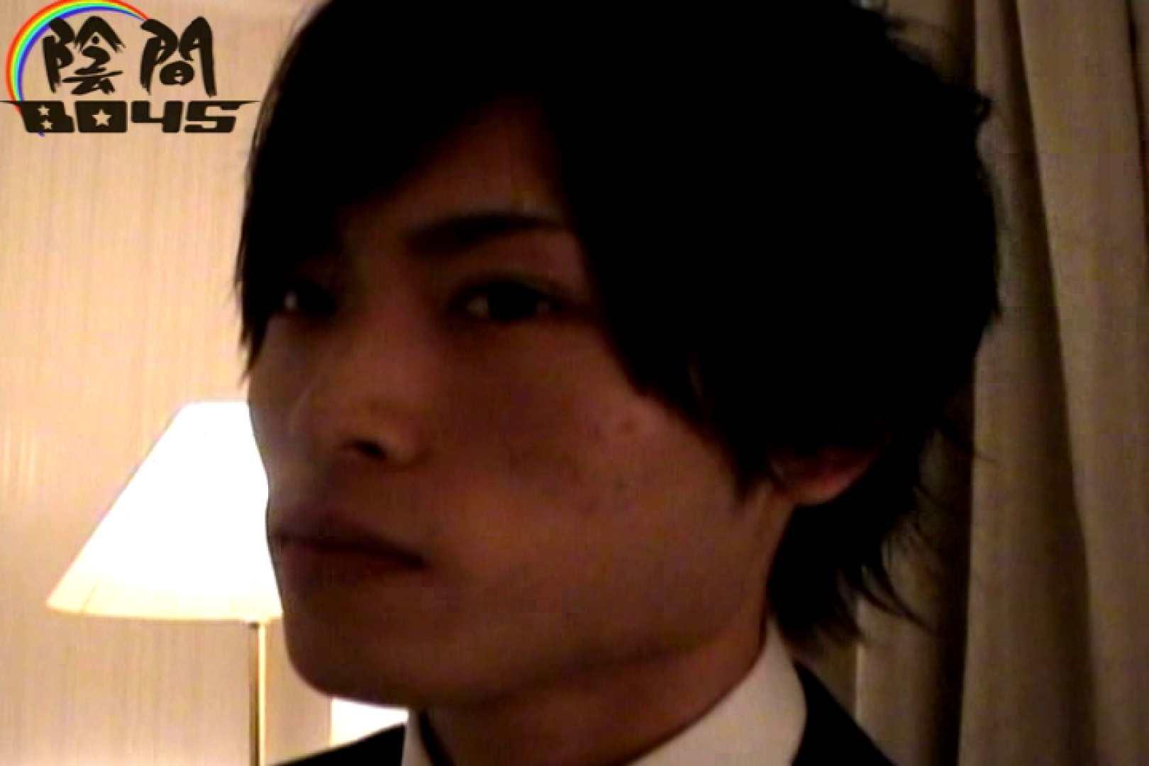 陰間BOYS~IKEMEN Interview~01  アナル  74pic 45