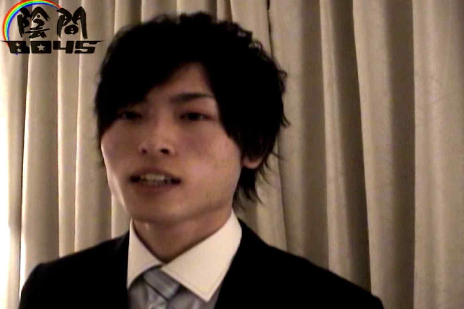 陰間BOYS~IKEMEN Interview~01  アナル  74pic 46