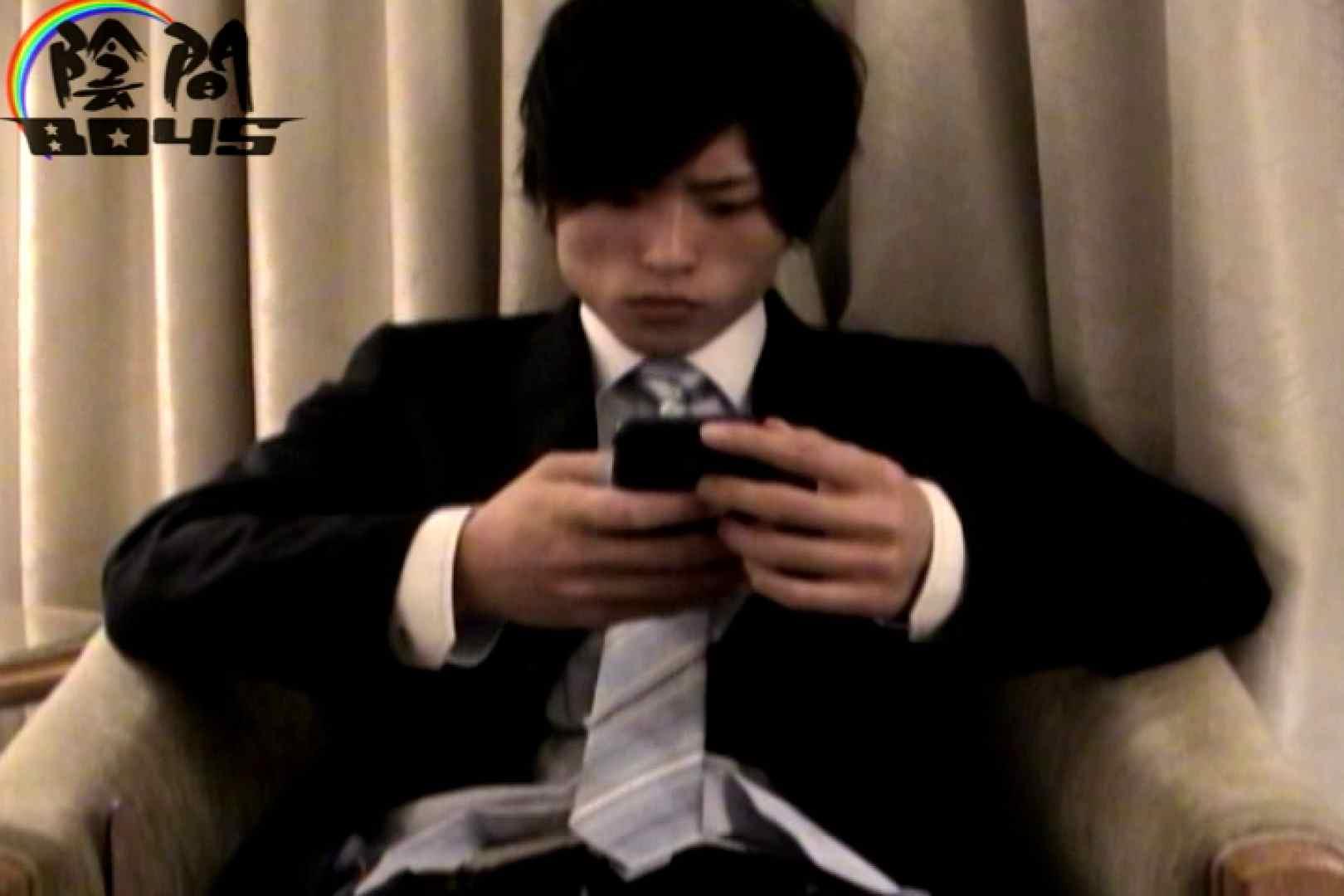 陰間BOYS~IKEMEN Interview~01  アナル  74pic 47