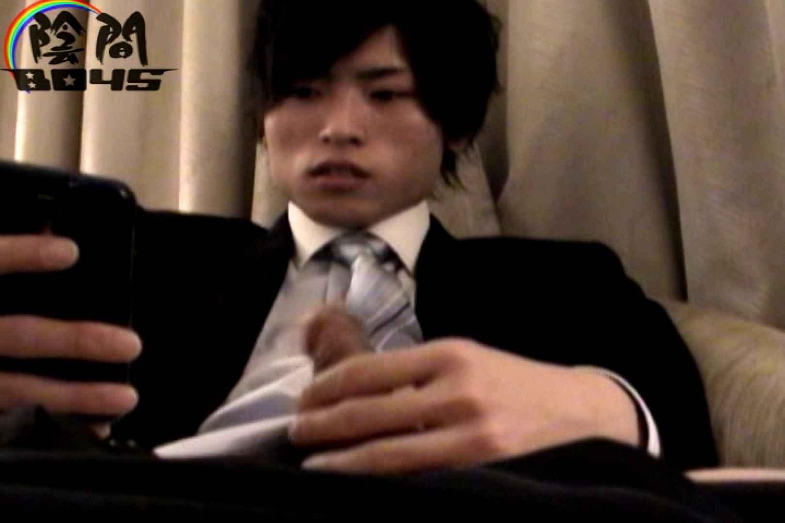 陰間BOYS~IKEMEN Interview~01  アナル  74pic 58