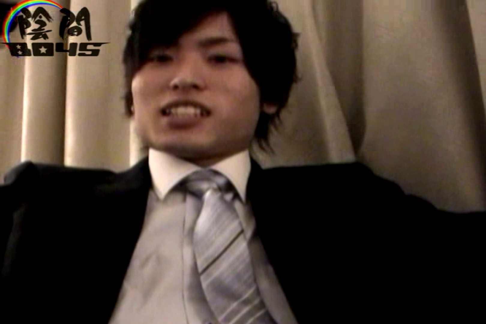 陰間BOYS~IKEMEN Interview~01  アナル  74pic 65