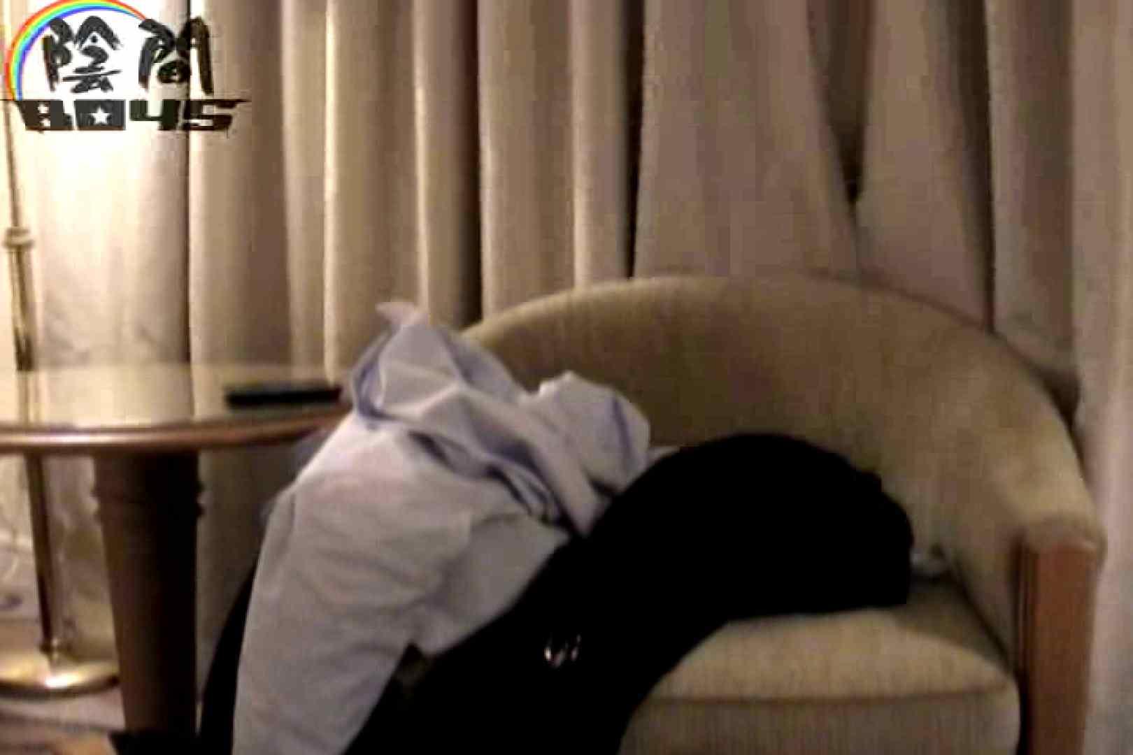 陰間BOYS~IKEMEN Interview~01  アナル  74pic 72