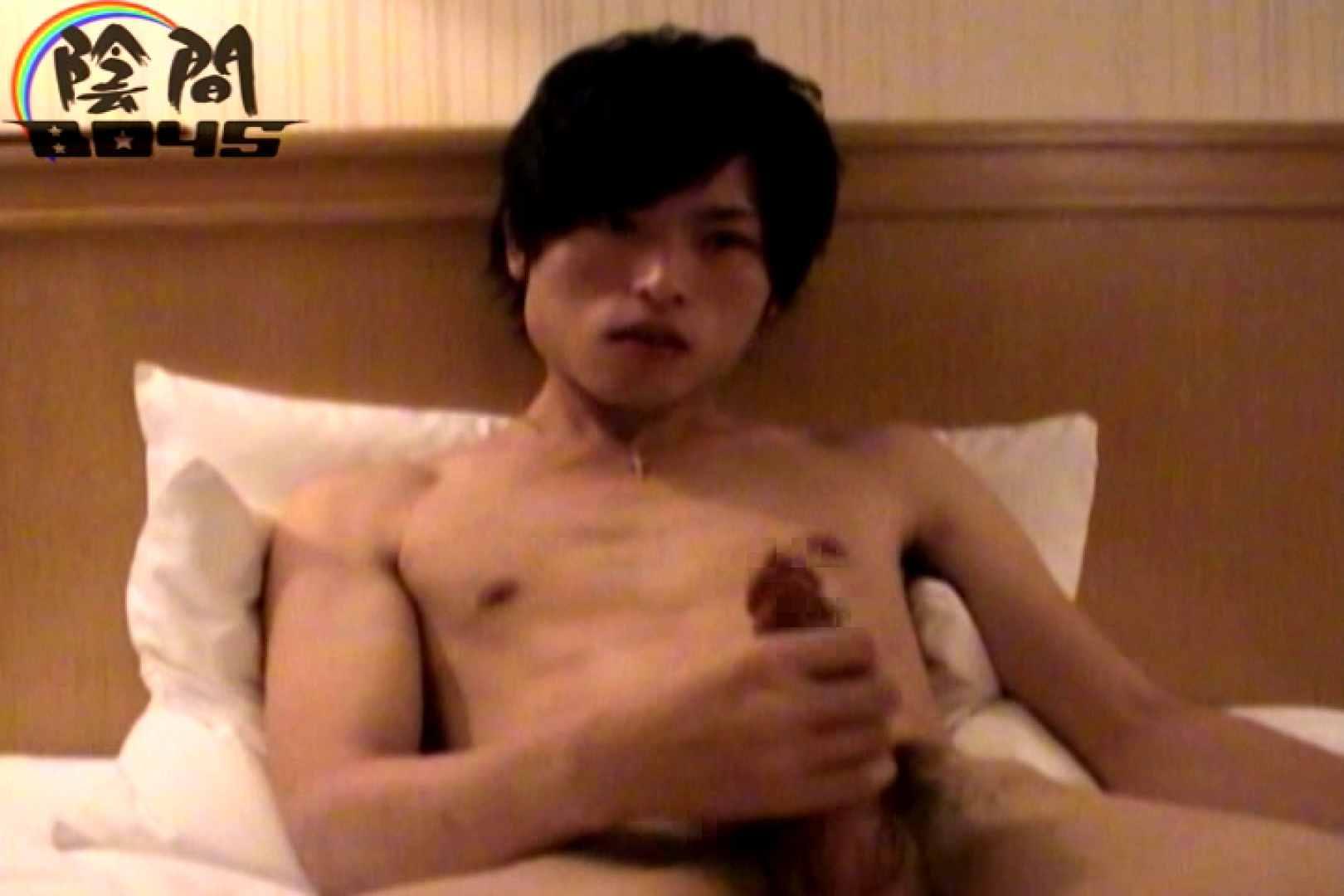 陰間BOYS~IKEMEN Interview~02 ノンケ  79pic 20