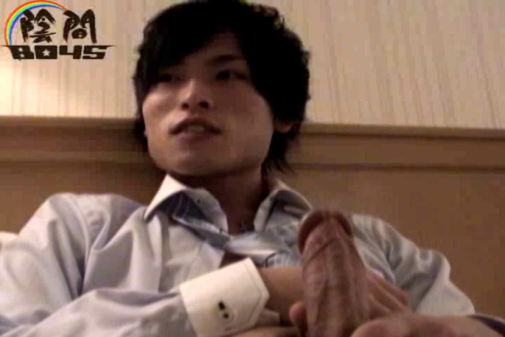 陰間BOYS~IKEMEN Interview~02 ノンケ  79pic 36