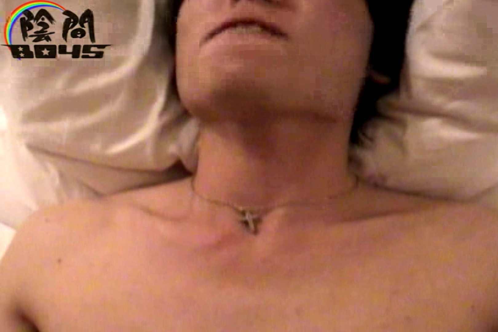 陰間BOYS~IKEMEN Interview~03 男  110pic 24