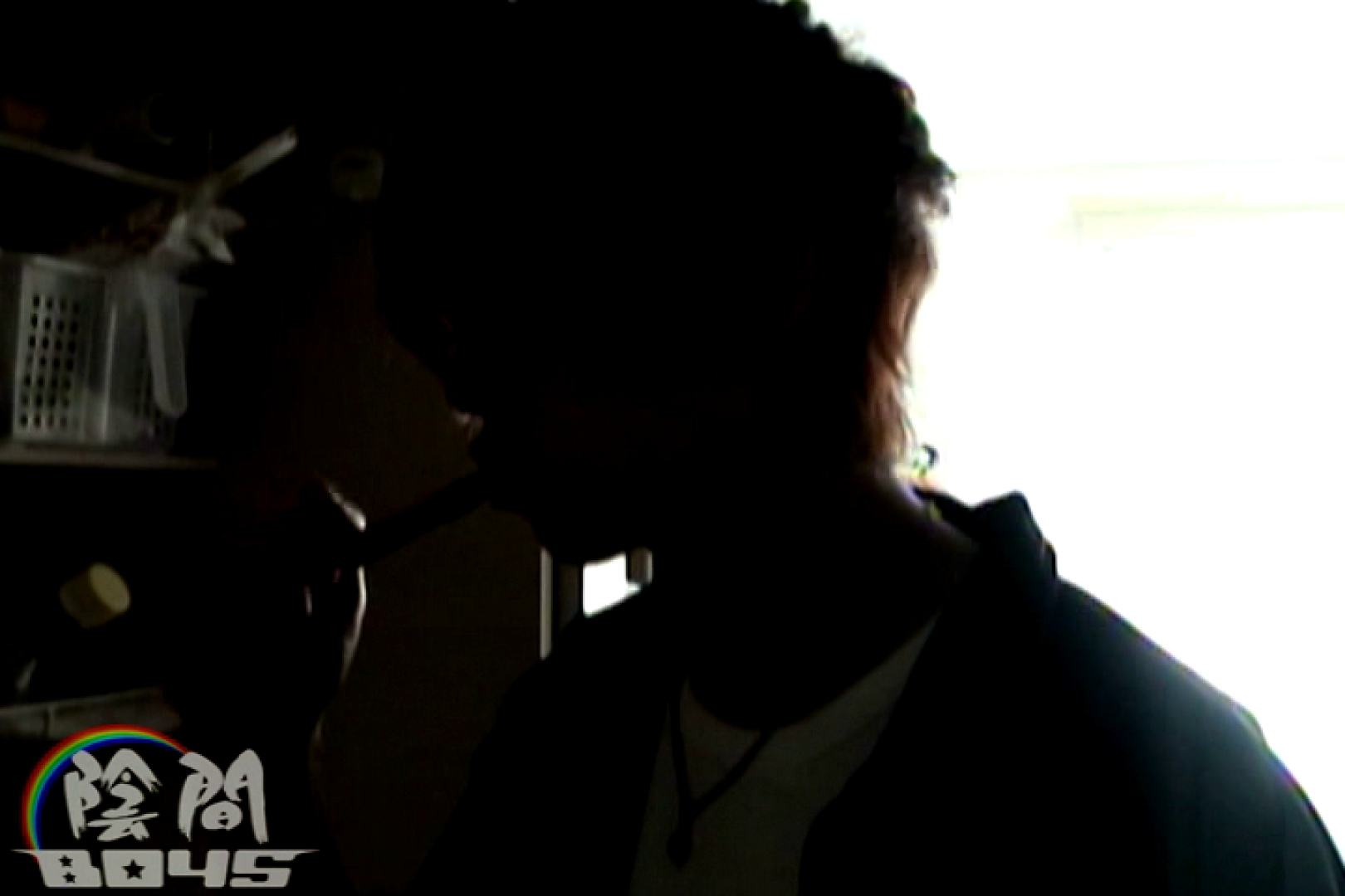 ~Go Undercover~01 オナニー  84pic 22
