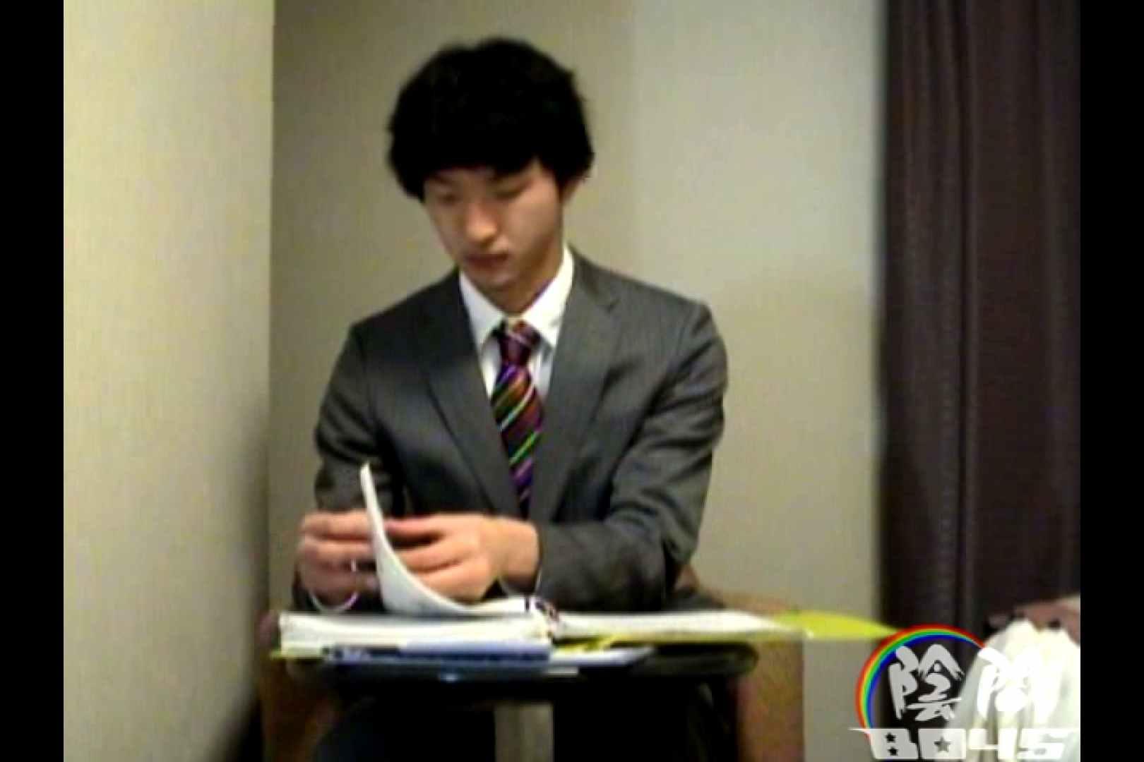 陰間BOYS~power harassment~01 フェラ  91pic 4