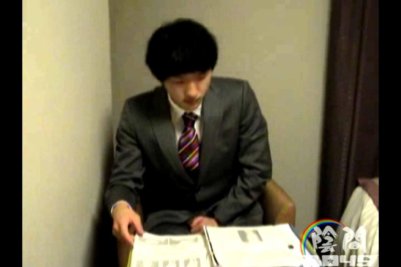 陰間BOYS~power harassment~01 フェラ  91pic 33