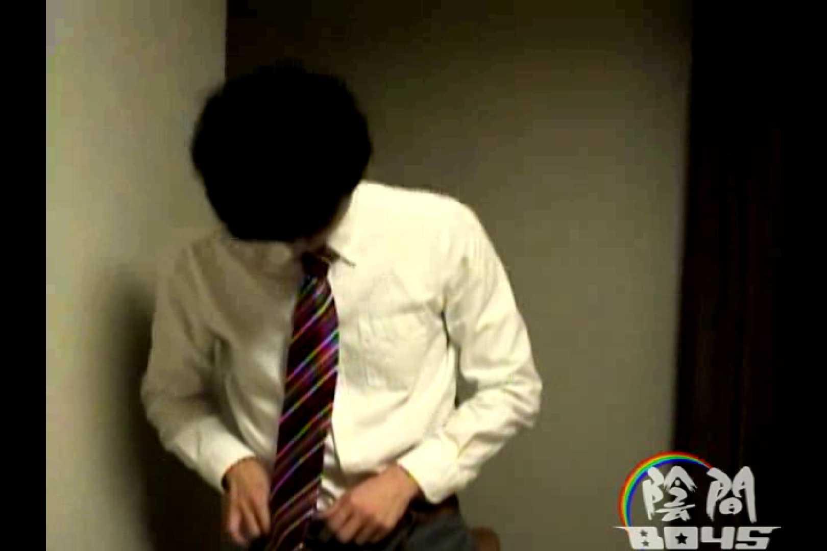 陰間BOYS~power harassment~01 フェラ  91pic 42