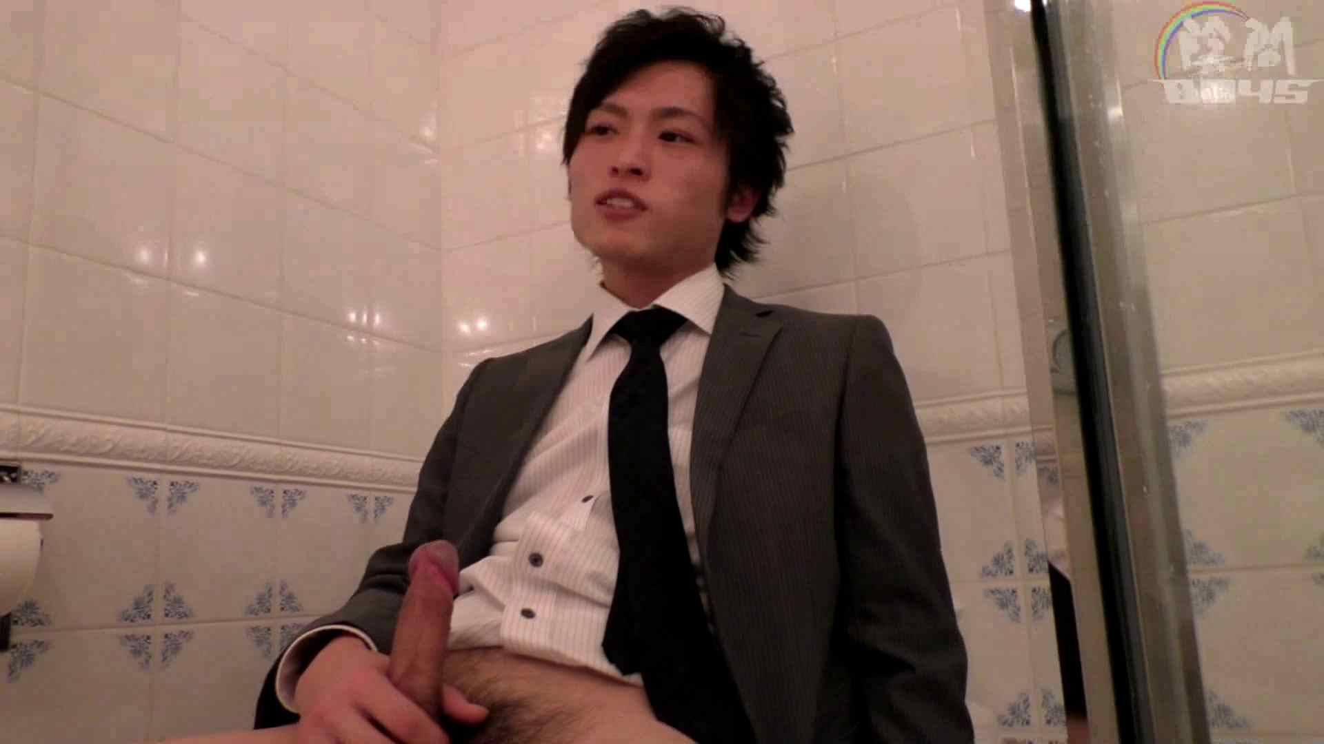 陰間BOYS~AV男優面接2、俺のアナルが…~01 セックス  73pic 15